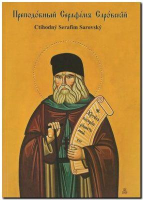 Ctihodný Serafim Sárovský