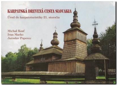 karpatska drevenna cesta
