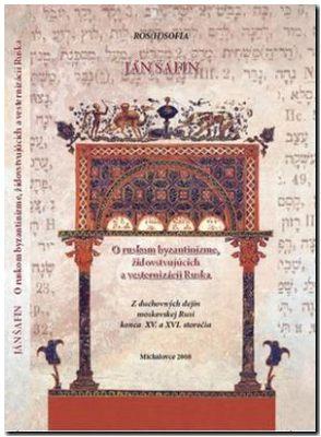 o ruskom byzantinizme
